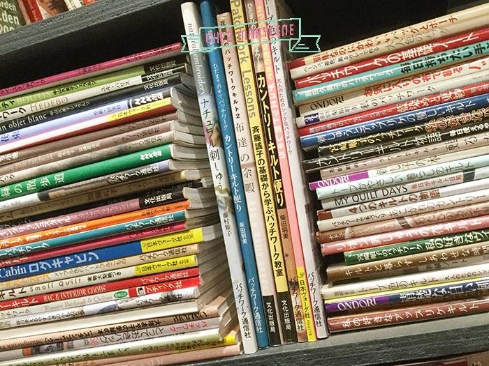 livres-japonais